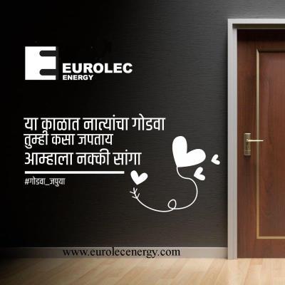 Marathi New Year 2020...!!!