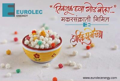 Happy Makar Sankrant...!!!