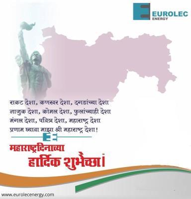 महाराष्ट्र दिनाच्या हार्दिक शुभेच्छा...!!!